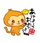 めでたいおさるさん(+Happy New Year)(個別スタンプ:1)