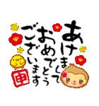 めでたいおさるさん(+Happy New Year)(個別スタンプ:2)