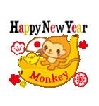 めでたいおさるさん(+Happy New Year)(個別スタンプ:3)