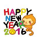 めでたいおさるさん(+Happy New Year)(個別スタンプ:4)