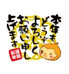めでたいおさるさん(+Happy New Year)(個別スタンプ:6)