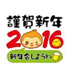めでたいおさるさん(+Happy New Year)(個別スタンプ:7)