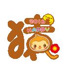 めでたいおさるさん(+Happy New Year)(個別スタンプ:8)