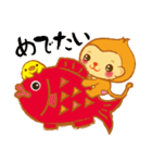 めでたいおさるさん(+Happy New Year)(個別スタンプ:10)