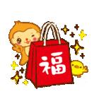めでたいおさるさん(+Happy New Year)(個別スタンプ:14)