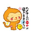 めでたいおさるさん(+Happy New Year)(個別スタンプ:16)