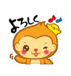めでたいおさるさん(+Happy New Year)(個別スタンプ:18)