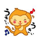 めでたいおさるさん(+Happy New Year)(個別スタンプ:19)