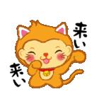めでたいおさるさん(+Happy New Year)(個別スタンプ:21)