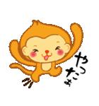 めでたいおさるさん(+Happy New Year)(個別スタンプ:22)
