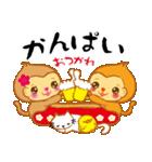 めでたいおさるさん(+Happy New Year)(個別スタンプ:25)