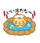 めでたいおさるさん(+Happy New Year)(個別スタンプ:28)