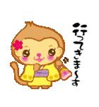 めでたいおさるさん(+Happy New Year)(個別スタンプ:29)