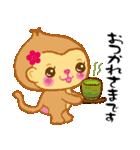 めでたいおさるさん(+Happy New Year)(個別スタンプ:30)