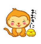 めでたいおさるさん(+Happy New Year)(個別スタンプ:31)