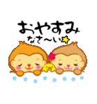 めでたいおさるさん(+Happy New Year)(個別スタンプ:40)