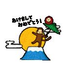 猿の干支スタンプ2 お正月(個別スタンプ:01)