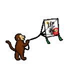 猿の干支スタンプ2 お正月(個別スタンプ:02)