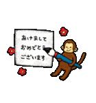 猿の干支スタンプ2 お正月(個別スタンプ:03)