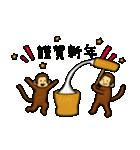 猿の干支スタンプ2 お正月(個別スタンプ:04)
