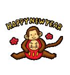猿の干支スタンプ2 お正月(個別スタンプ:06)