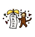 猿の干支スタンプ2 お正月(個別スタンプ:07)