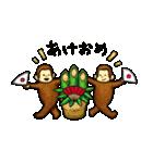 猿の干支スタンプ2 お正月(個別スタンプ:08)