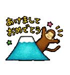 猿の干支スタンプ2 お正月(個別スタンプ:09)