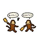 猿の干支スタンプ2 お正月(個別スタンプ:10)
