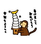 猿の干支スタンプ2 お正月(個別スタンプ:11)