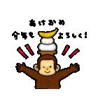 猿の干支スタンプ2 お正月(個別スタンプ:12)