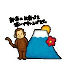 猿の干支スタンプ2 お正月(個別スタンプ:13)