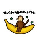 猿の干支スタンプ2 お正月(個別スタンプ:14)