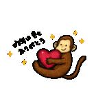 猿の干支スタンプ2 お正月(個別スタンプ:17)