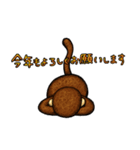 猿の干支スタンプ2 お正月(個別スタンプ:21)