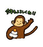 猿の干支スタンプ2 お正月(個別スタンプ:22)