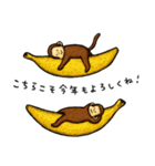 猿の干支スタンプ2 お正月(個別スタンプ:23)