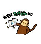 猿の干支スタンプ2 お正月(個別スタンプ:24)