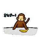 猿の干支スタンプ2 お正月(個別スタンプ:25)