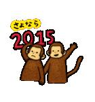 猿の干支スタンプ2 お正月(個別スタンプ:26)