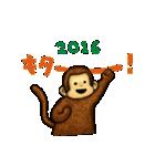 猿の干支スタンプ2 お正月(個別スタンプ:28)