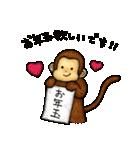 猿の干支スタンプ2 お正月(個別スタンプ:29)