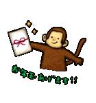 猿の干支スタンプ2 お正月(個別スタンプ:30)