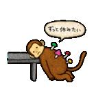 猿の干支スタンプ2 お正月(個別スタンプ:32)