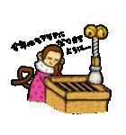 猿の干支スタンプ2 お正月(個別スタンプ:33)
