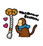 猿の干支スタンプ2 お正月(個別スタンプ:34)