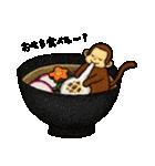 猿の干支スタンプ2 お正月(個別スタンプ:35)