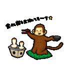猿の干支スタンプ2 お正月(個別スタンプ:36)