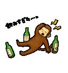 猿の干支スタンプ2 お正月(個別スタンプ:38)