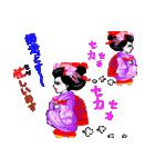 舞妓芸妓の年末年始と年賀状十二支(個別スタンプ:04)